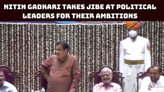 Nitin Gadkari Takes Jibe At Political Leaders For Their Ambitions | Catch News