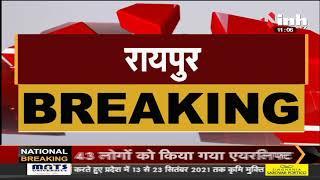 Chhattisgarh News    भारी बारिश के चलते Raipur - Gariyaband राष्ट्रीय राजमार्ग को किया गया बंद