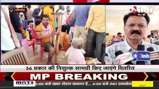 Madhya Pradesh News    Naugaon, प्रधानमंत्री के जन्मदिन पर दिव्यांगों व बुजुर्गों होंगे लाभान्वित