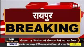 Chhattisgarh News    मंगलम ज्वेलरी शॉप में चोरी, 7 हजार नकद समेत 2 लाख के जेवरात पार