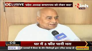 MP News    Former Minister Dr. Govind Singh ने INH 24x7 पर बोले- कर्मचारियों का हक मार रही है सरकार