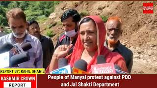 People of Manyal protest against PDD and Jal Shakti Department
