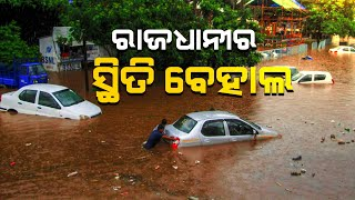 The capital is in a state of heavy rains.