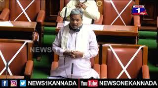 ಕಾಂಗ್ರೆಸ್ ನಲ್ಲಿ ನಿನಗೆ ಉಜ್ವಲ ಭವಿಷ್ಯ ಇದೆ ಅಂತ ಆಸ್ಕರ್ ಫರ್ನಾಂಡಿಸ್ ಹೇಳಿದ್ರು..|Siddaramaiah Session |