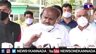 ಹಿಂದುತ್ವ ಹಿಂದುತ್ವ ಎಂದ ಬಿಜೆಪಿಯವರೇ ಹಿಂದೂ ದೇವಾಲಯ ಒಡೆಯಲು ಕಾರಣ | HD Kumaraswamy | BJP