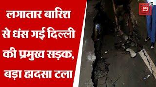 लगातार बारिश से धंस गई Delhi की ये सड़क, DTC बस से कूदकर लोगों ने बचाई जान