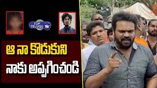 Manchu Manoj Gets Emotional and Fires on 6 Years Old Baby Incident   Saidabad   Top Telugu TV