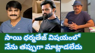Hero Naresh Controversial Comments On Hero Srikanth | social media live