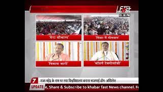 Narendra Modi का Aligarh को बेहतरीन तोहफा, PM के इस दौरे ने दी UP को नई सौगात