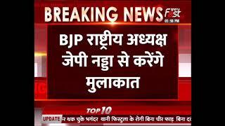 CM Jairam Thakur को BJP हाईकमान ने किया दिल्ली तलब, राजनीतिक गलियारों में चर्चा तेज