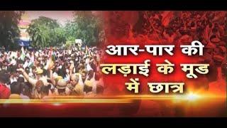 Jaipur में युवाओं का शक्ति प्रदर्शन ! छात्र और बेरोजगारों ने किया विधानसभा की ओर कूच