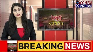 Uttarakhand || नशे के खिलाफ चलाए जा रहे अभियान के दौरान 60 ग्राम स्मैक के साथ चार अभियुक्त गिरफ्तार