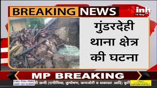 Chhattisgarh News    जिले में मूसलाधार बारिश का दौर जारी, गिरा कच्चा मकान