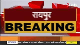 Chhattisgarh News || Raipur Airport में टला बड़ा हादसा, रद्द की गई फ्लाइट