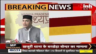 चिकित्सा शिक्षा मंत्री Vishvas Sarang ने की घोषणा, MP में अब हिंदी में होगी मेडिकल की पढ़ाई