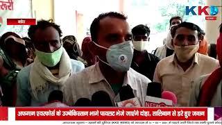 Banda | लेखपाल की दबंगई से परेशान ग्रामीणों ने जिलाधिकारी से लगाई गुहार