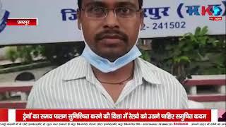 Chatarpur | रोजगार सहायक ने एसपी को सौंपा शिकायती आवेदन