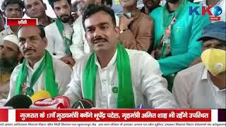 Jhansi | जय भीम जय मीम का नारा होगा बुलंद
