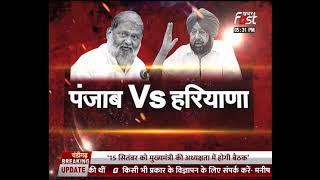 Ground Report: CM कैप्टन का किसान आंदोलन पर बड़ा बयान, 'गब्बर का तीखा पलटवार !