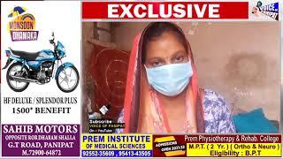 Panipat का ये परिवार मजबूर है आ*त्मह*त्या करने पर, वीडियो को करे Share, ताकि हो सके इस परिवार की मदद