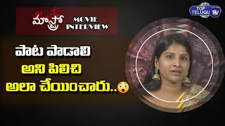 Singer Mangli Speaks About Her Chance and Career | Maestro Movie Interview | Top Telugu TV