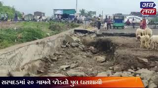 પડધરી: પૂરના કારણે અનેક વિસ્તારોમાં નુકસાની, NDRFની ટીમ દ્વારા રેસક્યું કામગીરી શરૂ  | ABTAK MEDIA