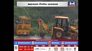 Ahmedabad: વીજળીના કડાકા-ભડાકા સાથે ધોધમાર  વરસાદ |Ahmedabad |Rain