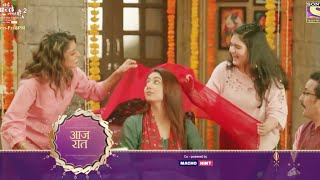 Bade Acche Lagte Hain Promo Update | 14th Sep 2021 Episode | Courtesy: Sony TV