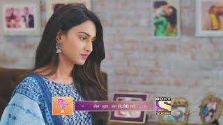Kuch Rang Pyaar Ke Aise Bhi Promo Update | 14th Sep 2021 Episode | Courtesy: Sony TV