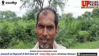 आप खाओ मलाई, जबाब दे अधिकारी, वाह मऊरानीपुर खण्ड विकाश अधिकारी