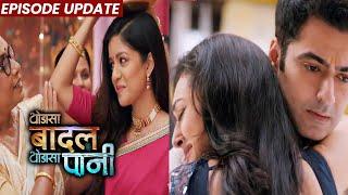Thoda Sa Baadal Thoda Sa Paani | 14th Sep 2021 Episode Update | Arjun Ko Lipatkar Royi Shreya, Kajol