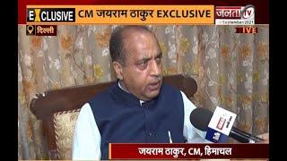 दिल्ली दौरे पर आए CM जयराम ठाकुर से JantaTv ने की खास बातचीत