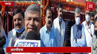 रेल मंत्री अश्वनी वैष्णव ने किया कटड़ा रेलवे स्टेशन का दौरा, 2 अतिरिक्त प्लेटफॉर्म की रखी नींव