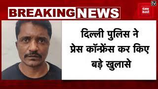 त्योहारों में Delhi को दहलाने की साजिश नाकाम, हथियार समेत 6 आतंकी गिरफ्तार