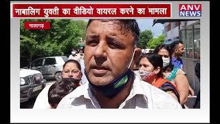 नालागढ़ : हिंदू युवा वाहिनी ने एसडीएम को सौंपा ज्ञापन