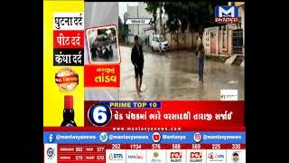 Jamnagar : તારાજીનું તાંડવ