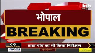 Madhya Pradesh News || Bhopal, STF ने दर्ज की व्यापम घोटाले में 17वीं FIR