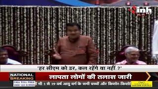 Transport Minister Nitin Gadkari का बयान - हर CM को डर, कल रहेंगे या नहीं
