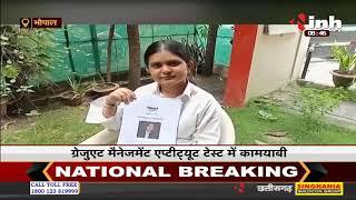 Madhya Pradesh की बेटी ने किया बड़ा कमाल GMAT टेस्ट में विश्व में दूसरी रैंक, India में पहली रैंक