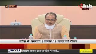 Madhya Pradesh में फिर चलेगा Vaccination महाअभियान, अभी तक लाखों लोग नहीं हुए हैं Vaccinate