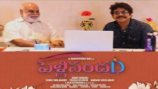 Pelli Sandadi Teaser Launch By Hero Nagarjuna Director Raghavendra Rao   social media live