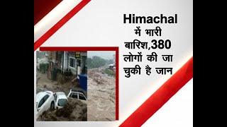 Himachal में भारी बारिश से सड़कें हुई बंद, प्रदेश में 380 लोगों की जा चुकी है जान