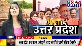 UttarPradesh || बीजेपी सांसद प्रदीप चौधरी ने कहा बिना एजेंडे के बौखलाए हैं अखिलेश यादव ||Akhilesh ||