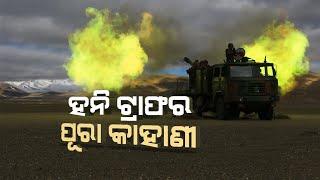Secret data leak of drdo chandipur 4 accused name revealed#Headlines odisha tv
