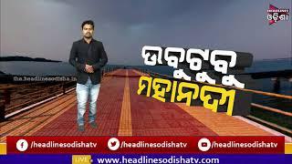 Mahanadi Flood Update