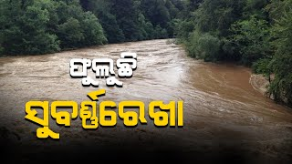 Danger-sign-crossed-the-Golden-Line-causing-waterlogging-problems-in-several-nearby-villages