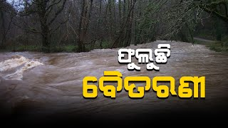 There-is-no-danger-in-the-river-right-now-with-6269-cusecs-of-water-flowing-in-the-community/