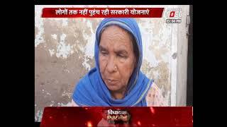 74 साल बाद भी गरीबी से जूझ रही बुजुर्ग महिला ! 25 सालों से बिना बिजली के रह रही
