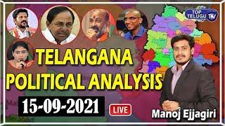 Live : Telangana Political Analysis 15-09-2021   Manoj Ejjagiri   Top Telugu TV