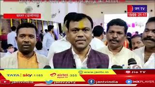 Bastar Chhattisgarh News   सीएम बघेल ने बस्तर को दी 129 करोड़ की सौगात